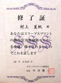 ibiki_image001