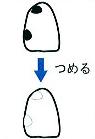 mushiba_tbl1